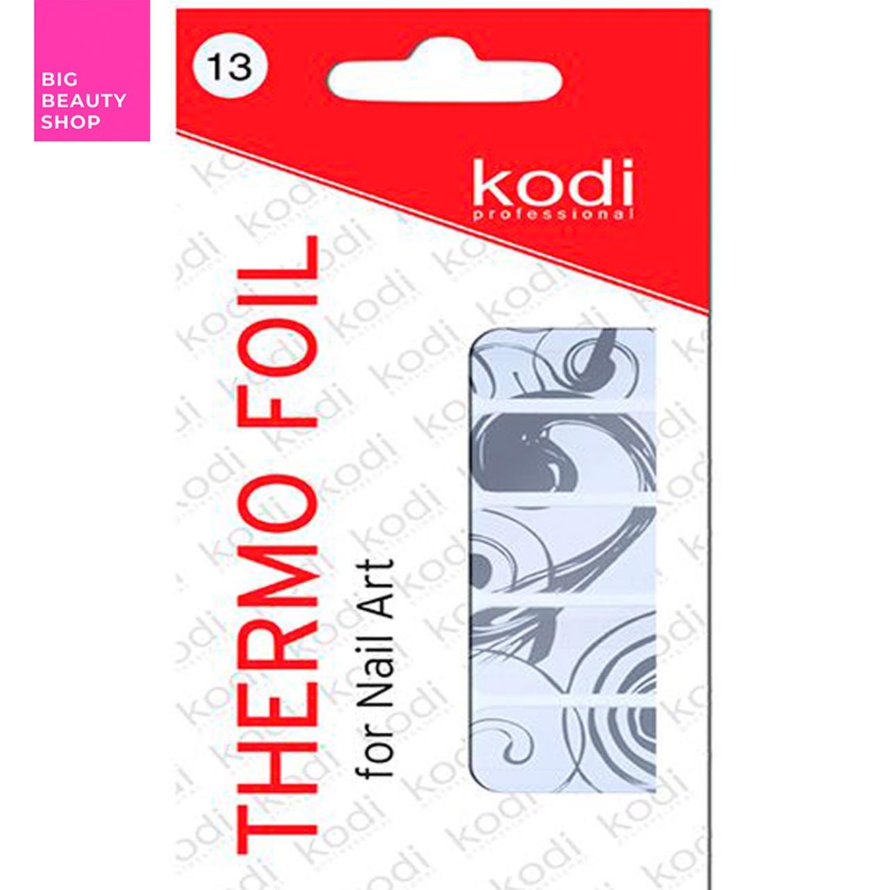 Термо фольга для дизайна ногтей Kodi Professional №013