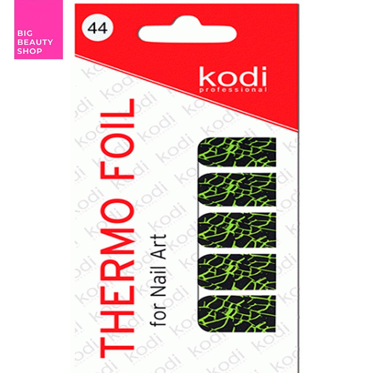 Термо фольга для дизайна ногтей Kodi Professional №044