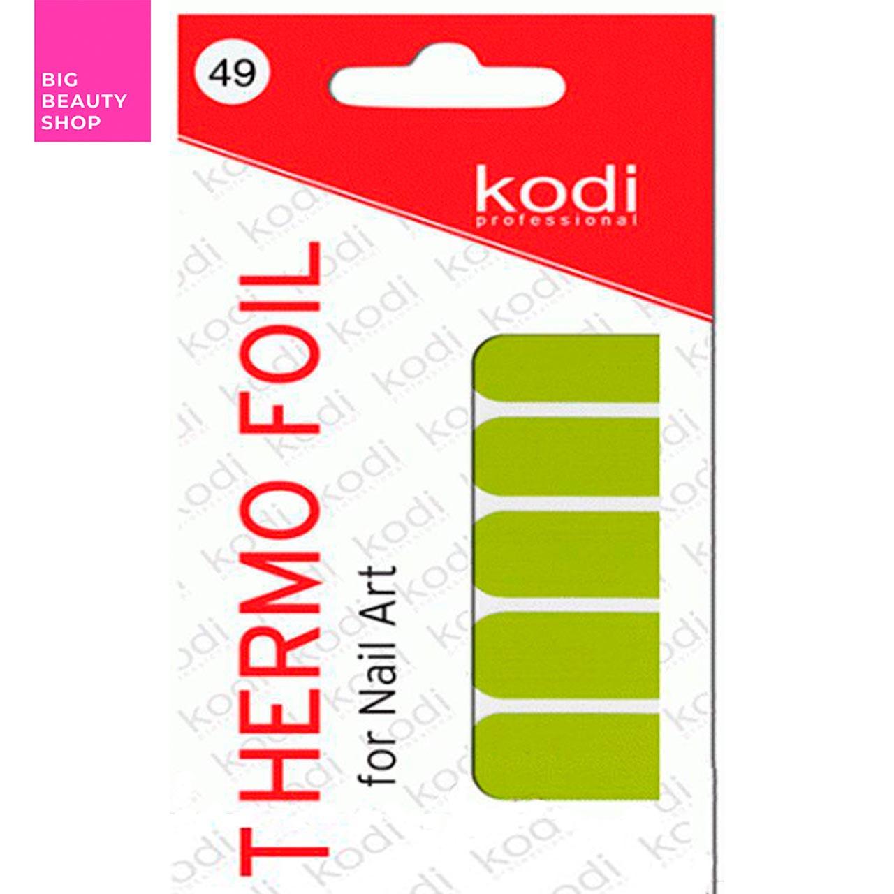 Термо фольга для дизайна ногтей Kodi Professional №049