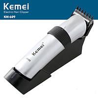 Профессиональная машинка для стрижки волос KEMEI KM-609 на аккумуляторе.