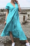 Платье ассиметричное женское летнее повседневного стиля лен 42-52р.,цвет бирюзовый
