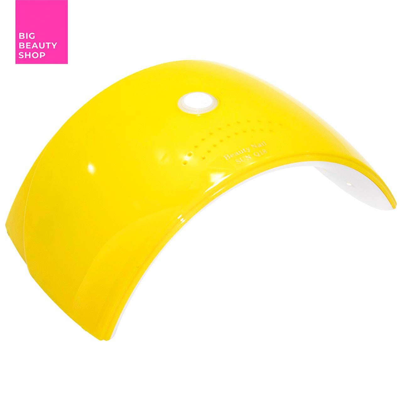 Профессиональная LED-лампа Sun Q18 для полимеризации геля, желтая 36W