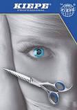 Парикмахерские ножницы Кiepe