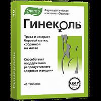 Гинеколь Трава и экстракт боровой матки в таблетках. Способствует поддержанию репродуктивного здоровья женщин.