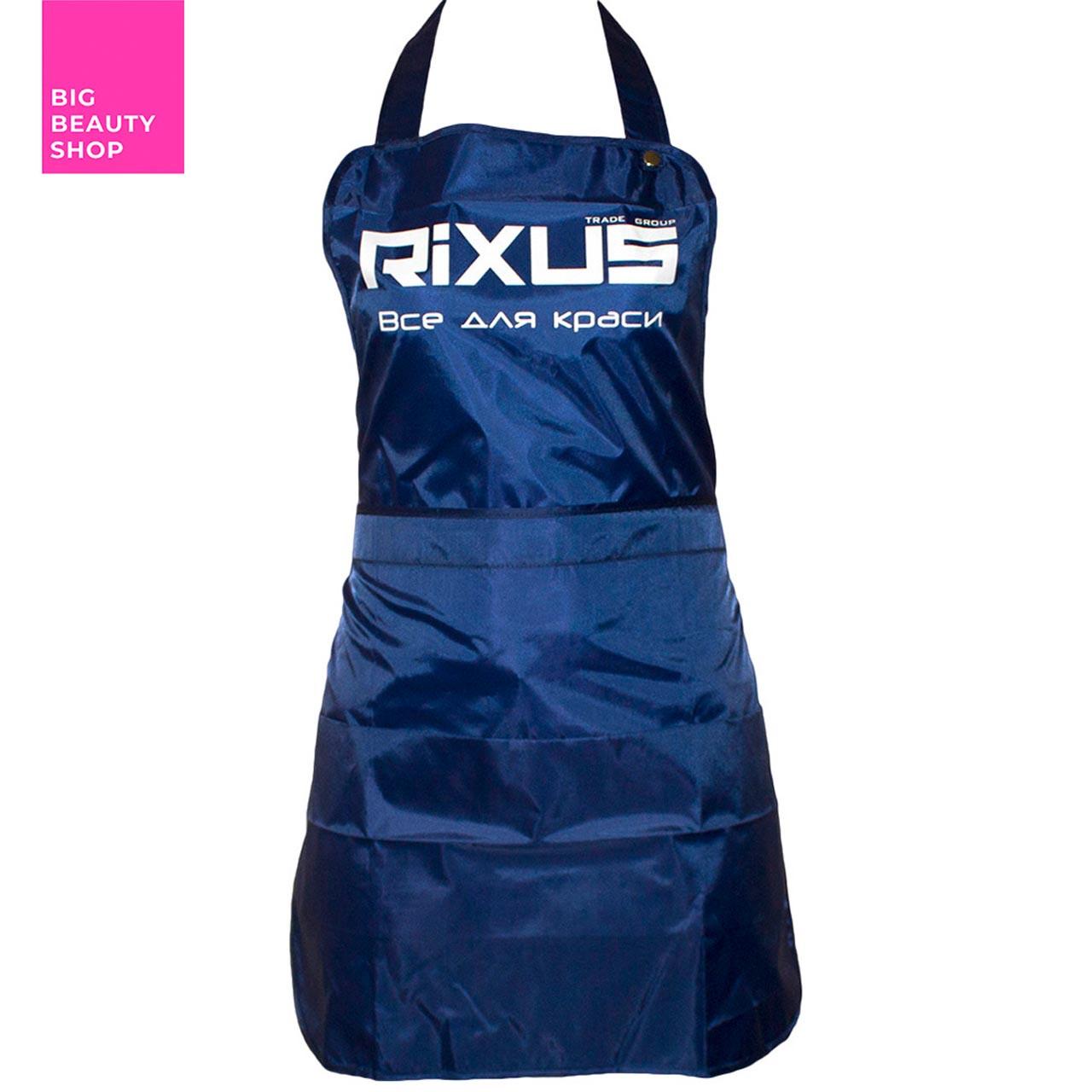 Фартук Rixus (Фрау) синий