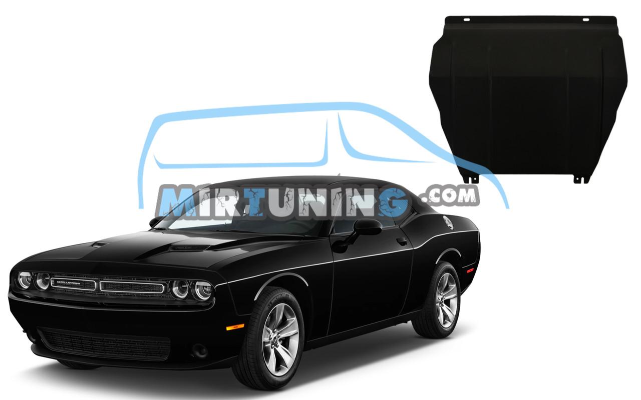 Защита двигателя Dodge Challenger 2009-2020