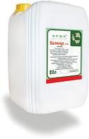 Ґрунтовий селективний системний гербиц Беленус 20л Нопосон, для соняшнику, кукурудзи, ріпаку, сої, буряку