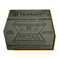 "Инкубатор ""ТЕРМИЯ-60"""