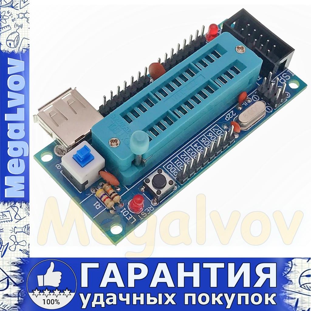Отладочная плата Адаптер для программатора + ZIF панель для AVR микроконтроллеров ATmega8 ATmega48 конструктор