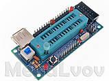 Отладочная плата Адаптер для программатора + ZIF панель для AVR микроконтроллеров ATmega8 ATmega48 конструктор, фото 7