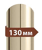 Штакетник 130мм 0,45мм Украина глянцевый двухсторонний RAL 1015 (слоновая кость)