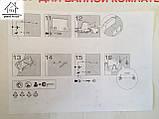Набір для ванни з дзеркалом Berossi (7 предметів) білий мармур, фото 8