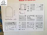 Набір для ванни з дзеркалом Berossi (7 предметів) білий мармур, фото 9