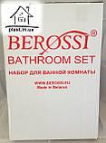Набір для ванни з дзеркалом Berossi (7 предметів) білий мармур, фото 10