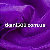 Фатин (Темна -Лаванда ) Туреччина 3м