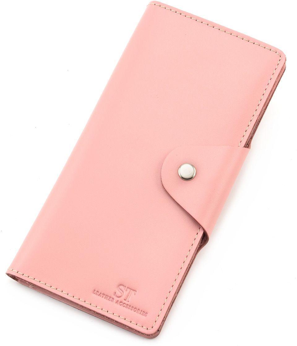 Кожаный купюрник ST Leather  Розовый