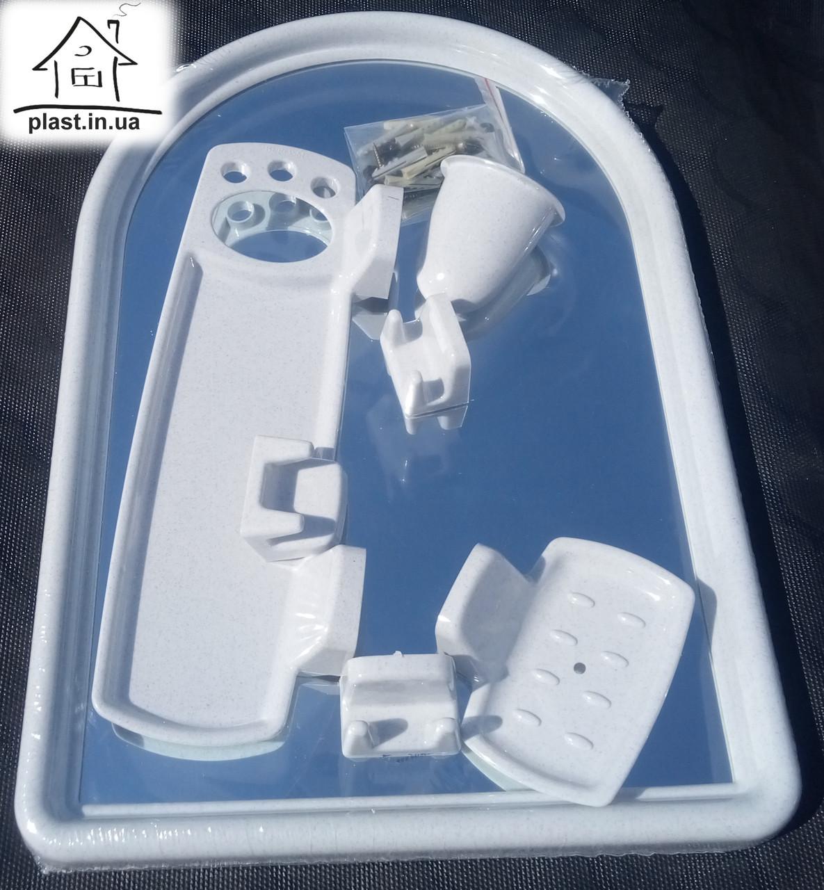 Набір для ванни з дзеркалом Berossi (7 предметів) білий мармур