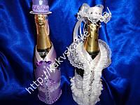 Одежка для шампанского 019