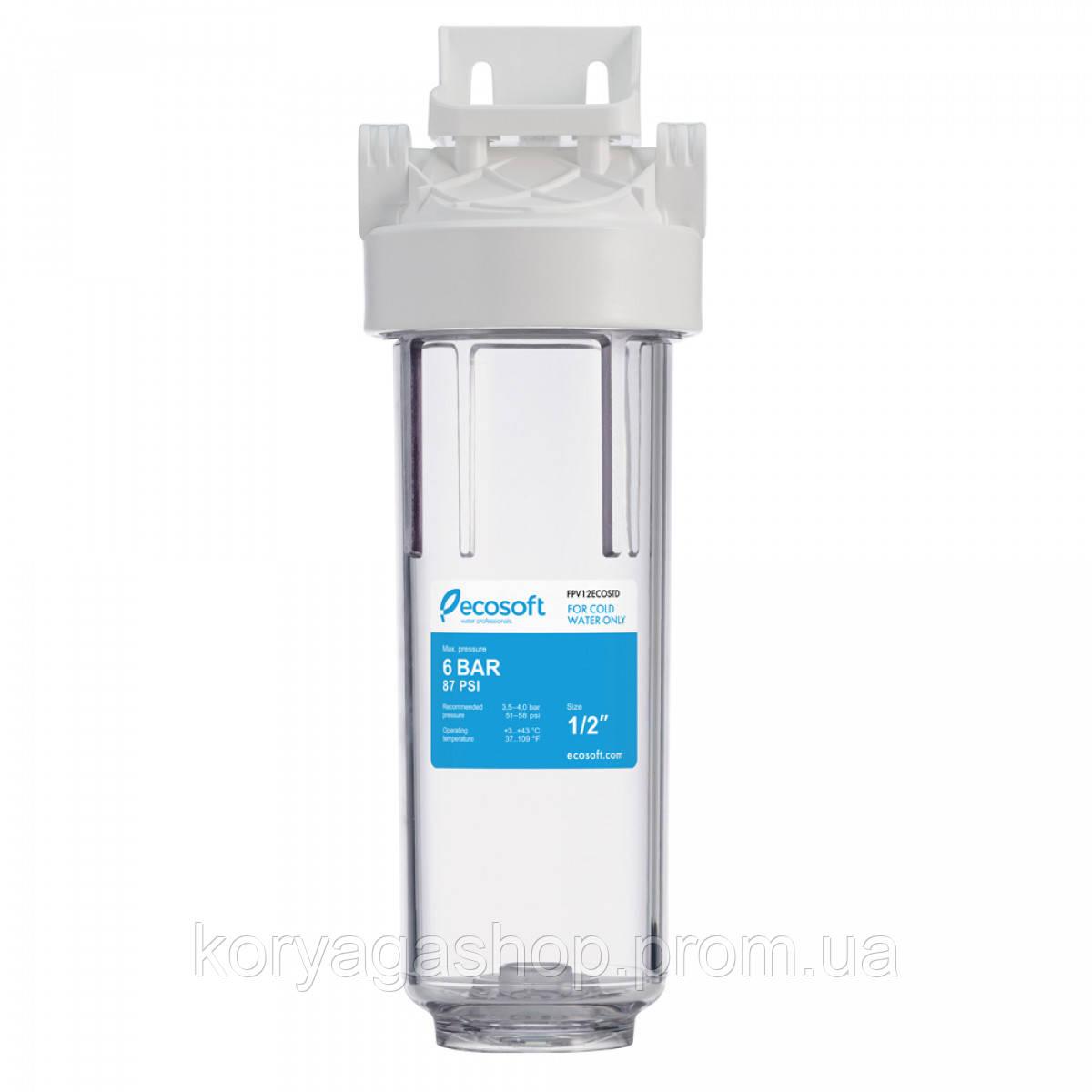 Колба фильтра для холодной воды Ecosoft FPV-12E-COSTD
