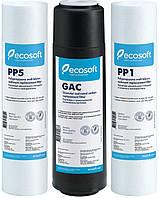 Комплект картриджей для фильтра обратного осмоса Ecosoft CPV-3E-COSTD, фото 1