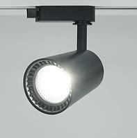 Трековый светильник 8Вт 4000K черный AL100 COB