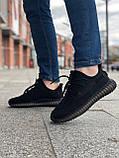 Стильные кроссовки Adidas Yeezy Boost 350 V2 Black (Адидас Изи Буст 350), фото 6