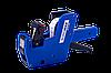 Маркиратор Этикет-пистолет, однострочный BUROMAX BM.4310