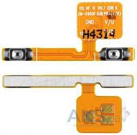 Шлейф для Samsung G900 Galaxy S5 c боковыми кнопками
