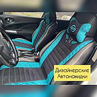 Накидки на сидения чехлы универсальные в авто