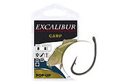 Крючок Excalibur Carp Pop-up 6