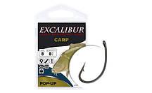 Крючок Excalibur Carp Pop-up 6