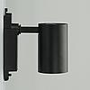 Трековый светильник 12Вт 4000K черный AL102 COB