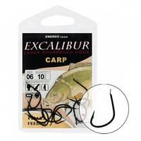 Крючок Excalibur Pellet Feeder Black 8