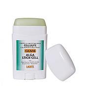 GUAM Антицеллюлитный стик для тела