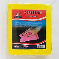 Салфетки для пыли Набор вискозных тряпок Z-BEST-46520 (10 шт) 0146520 желтые