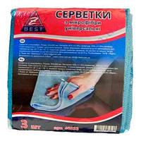 Салфетки для пыли Набор тряпок из микрофибры Z-BEST (3 шт) для уборки универсальные 0146533