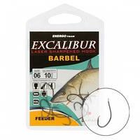 Крючок Excalibur Barbel Feeder NS 6