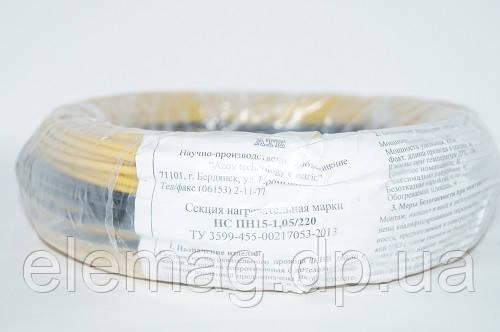 10 м2 Кабель нагревательный для теплых полов, Azov