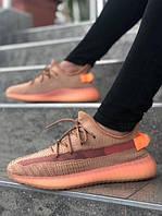 """Стильные кроссовки Adidas Yeezy Boost 350 V2 """"Clay"""" (Адидас Изи Буст 350), фото 1"""