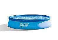 Надувной семейный бассейн Intex 28120 (56920) Easy Set Pool 305 х76