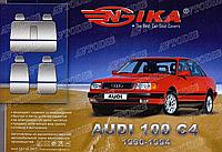 Авточехлы AUDI 100 C4 1990-97г. з/сп цельная;подлок;4подгол Nika
