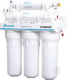 Фильтр для воды с системой обратного осмоса Ecosoft MO-550-ECOSTD, фото 5