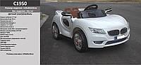 Детский электромобиль C1950 Белый