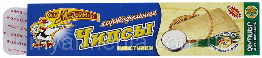 """Чіпси """"Від Мартіна"""" картопляні зі смаком сметани 100г Вірменський"""