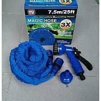 Садовый поливочный шланг от 22.5 м Magic Hose Xhose с распылителем пистолетом