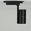 Трековый светильник 30Вт 4000K черный AL103 COB