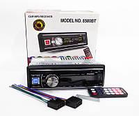 1DIN MP3-8500BT RGB/Bluetooth Автомобильная магнитола RGB панель + пульт управления, фото 1