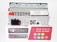1DIN MP3-8506D RGB/Съемная Автомобильная магнитола RGB панель + пульт управления, фото 1
