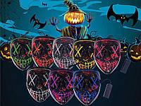 """Неоновая LED маска для вечеринок """"Судная ночь"""" оранжевая, фото 1"""