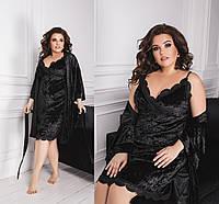 Піжама жіноча двійка халат і пеньюар великого розміру